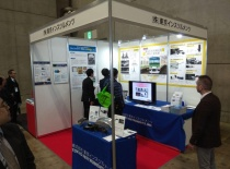 Mass-Trans Innovation 2019 Japan