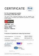 Сertificate of accordance with standards ISO 9001:2008