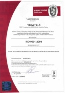 The audit on the compliance with SO 9001:2008 is successfully passed