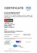 Сertificate of accordance with standards ISO 9001:2015